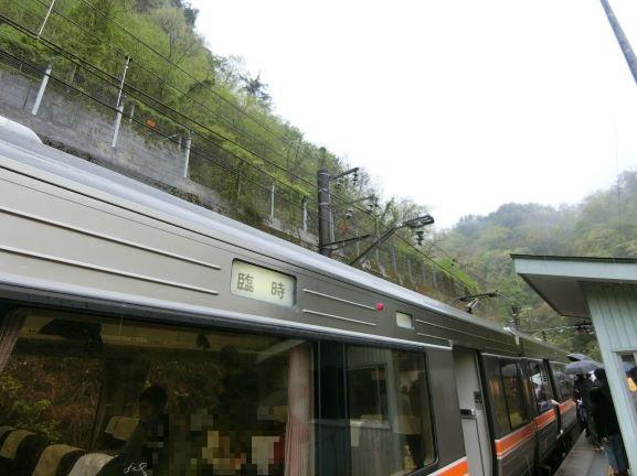 f:id:rail-miler:20210425131853j:plain
