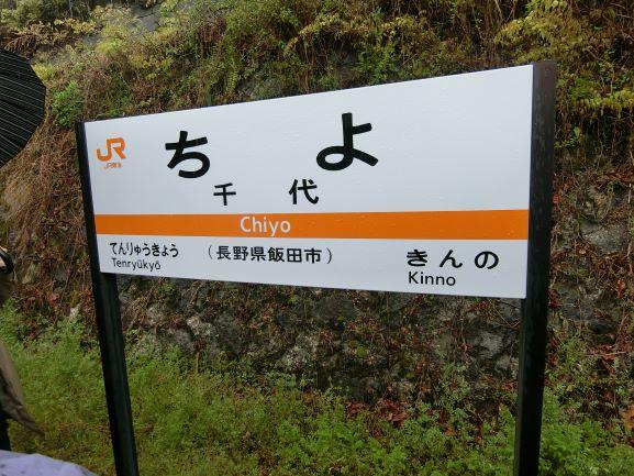 f:id:rail-miler:20210425133010j:plain