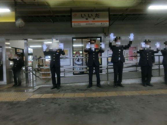 f:id:rail-miler:20210425142010j:plain