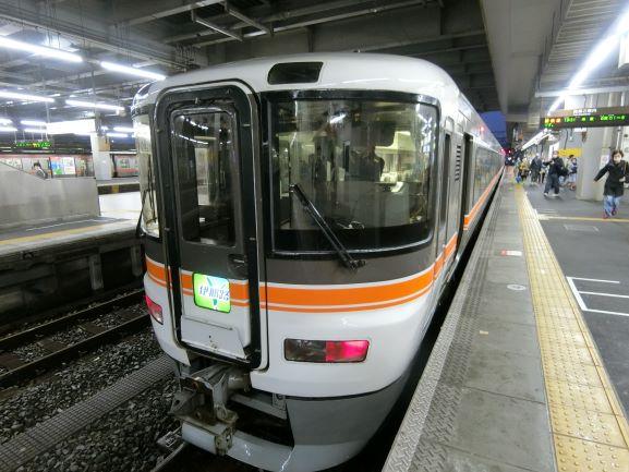 f:id:rail-miler:20210425142427j:plain