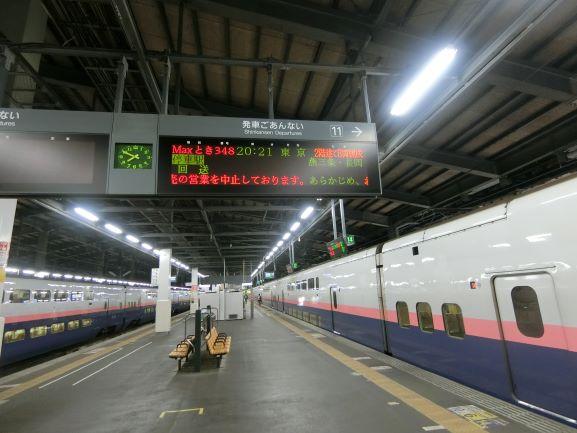 f:id:rail-miler:20210609224350j:plain