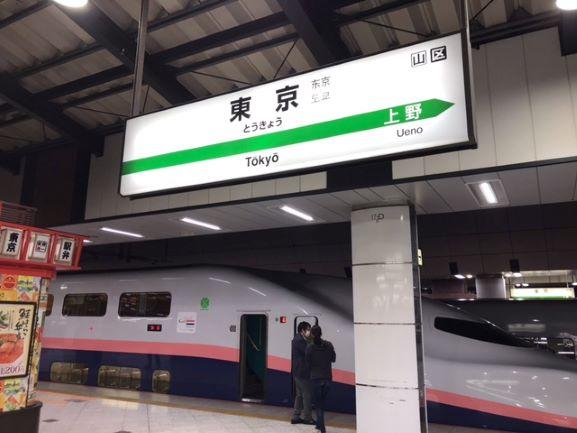 f:id:rail-miler:20210609225335j:plain