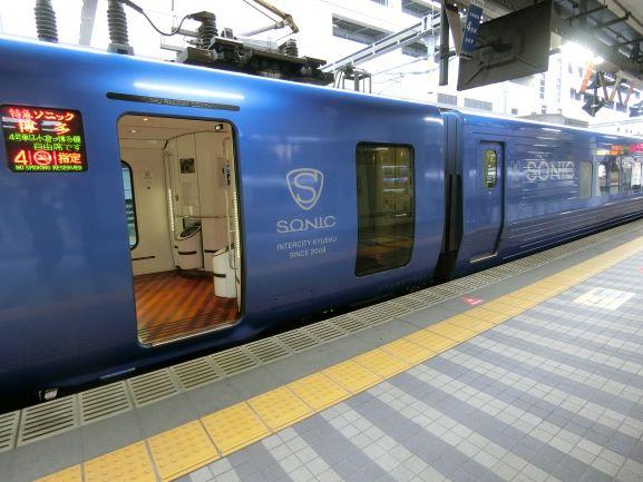 f:id:rail-miler:20210706171609j:plain
