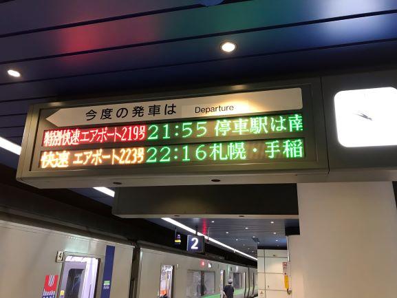 f:id:rail-miler:20210708095525j:plain