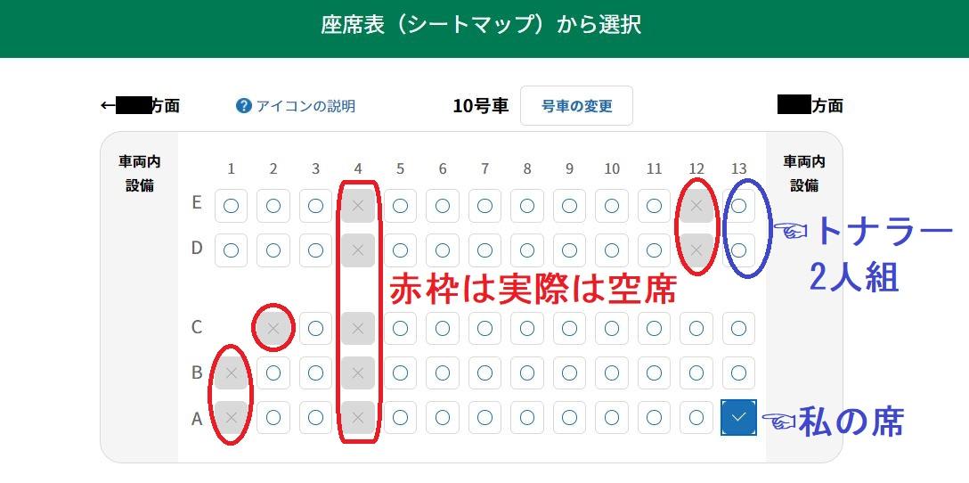 f:id:rail-miler:20210708174413j:plain