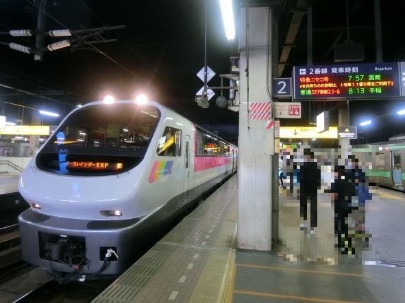 f:id:rail-miler:20210912150056j:plain