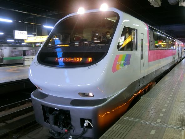 f:id:rail-miler:20210912154337j:plain