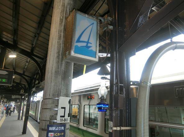 f:id:rail-miler:20210913081850j:plain