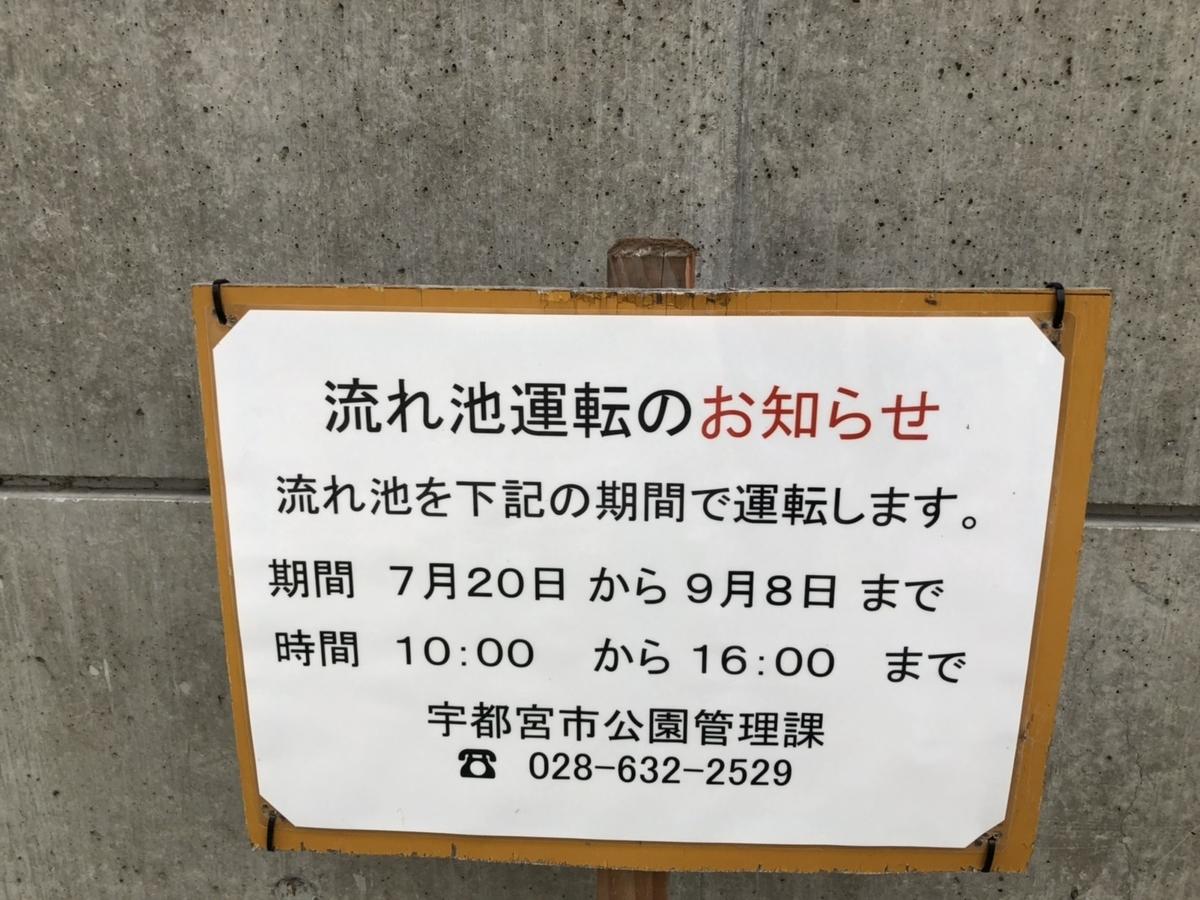 f:id:rail-rate:20190912235918j:plain