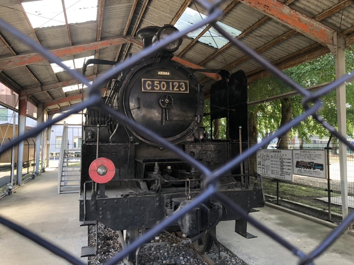 f:id:rail-rate:20190917215325j:plain