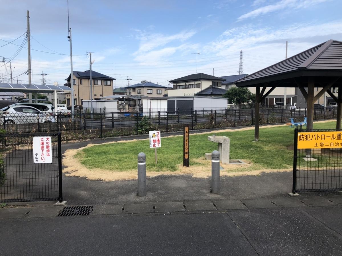 f:id:rail-rate:20190929075808j:plain