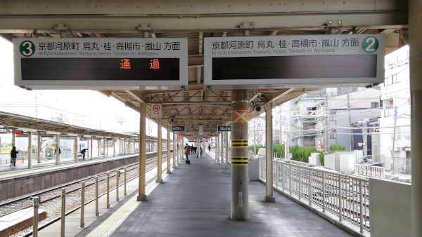 f:id:rail06way:20200301134351j:plain