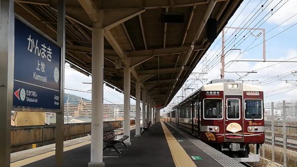 f:id:rail06way:20200801202102j:plain