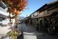 松本市なわて通風景