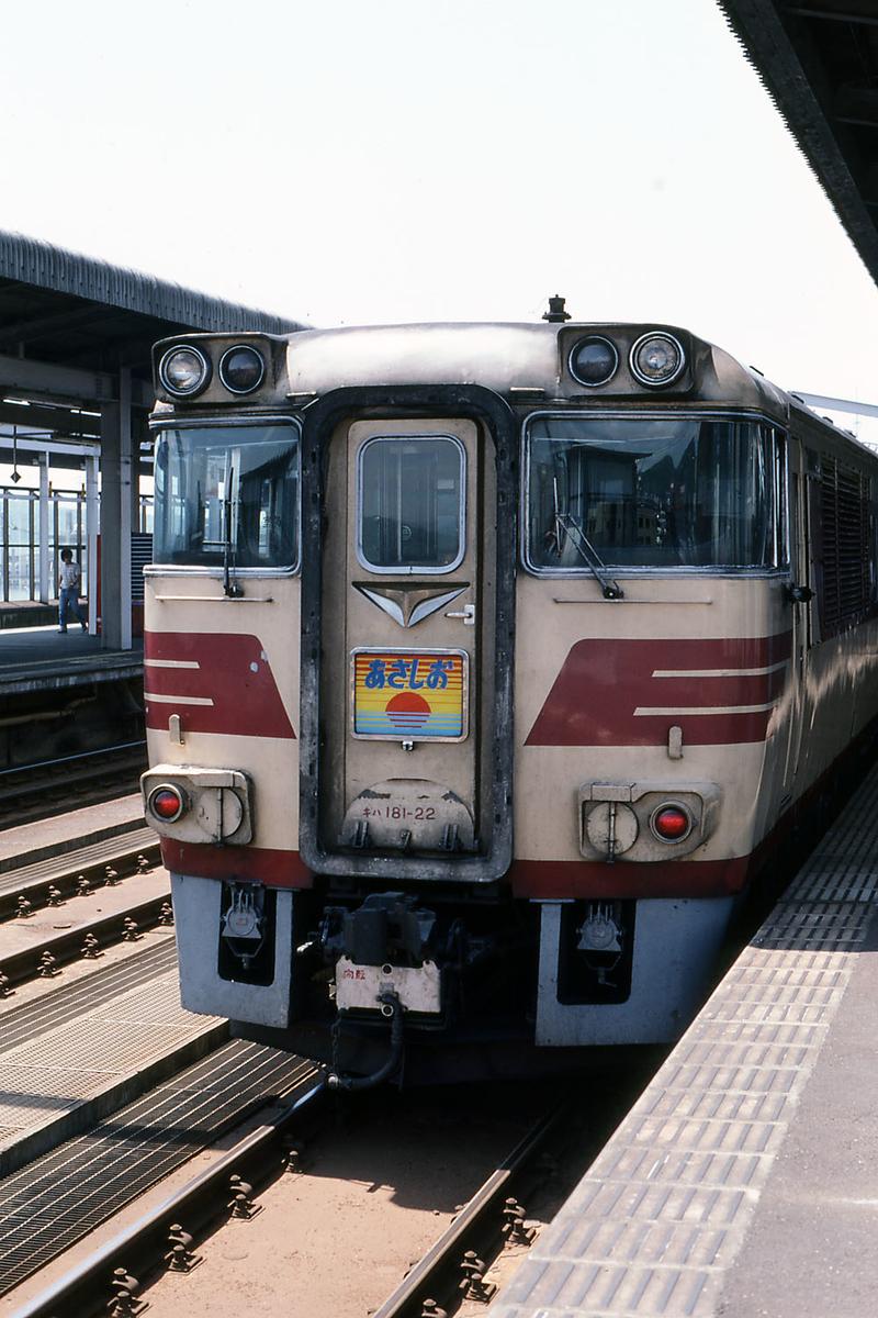 f:id:railway-photo:20190830074226j:plain