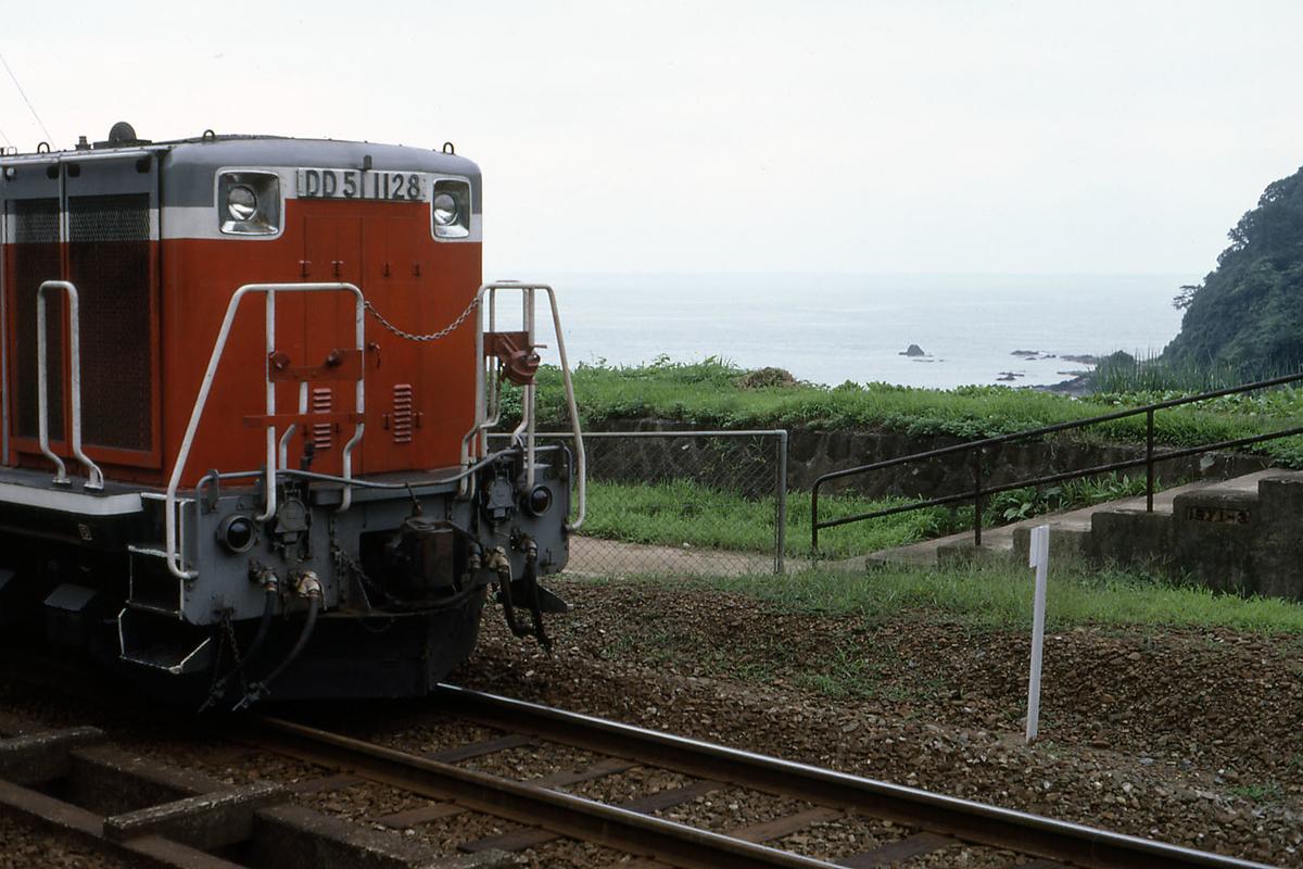 f:id:railway-photo:20190830080535j:plain