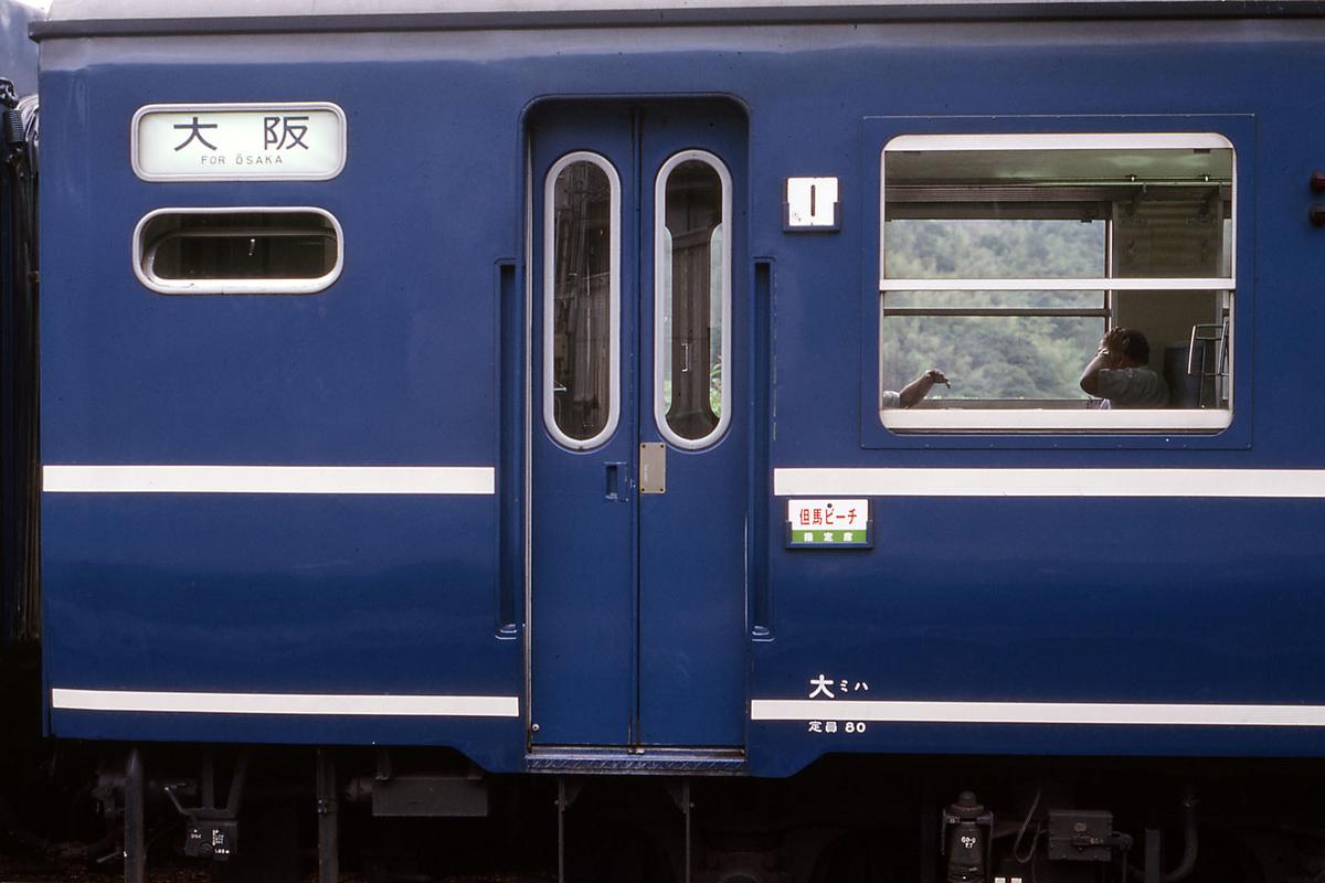 f:id:railway-photo:20190830080547j:plain