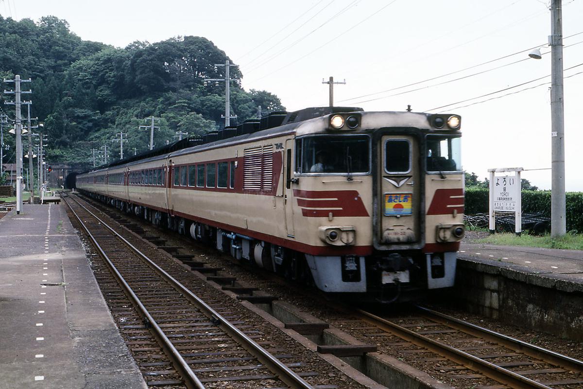 f:id:railway-photo:20190830081212j:plain