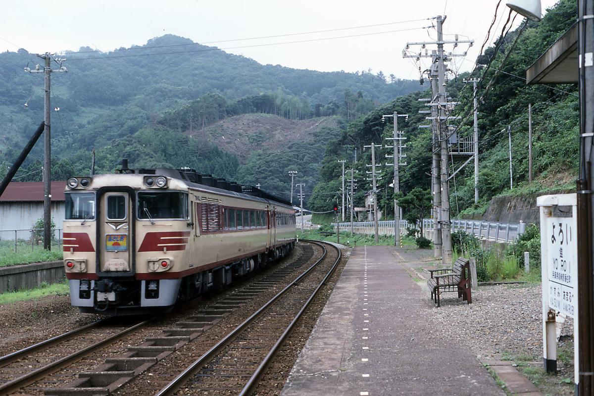 f:id:railway-photo:20190830081223j:plain