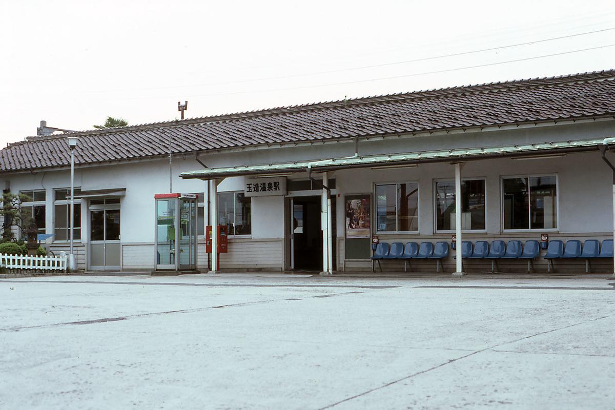 f:id:railway-photo:20190903071205j:plain