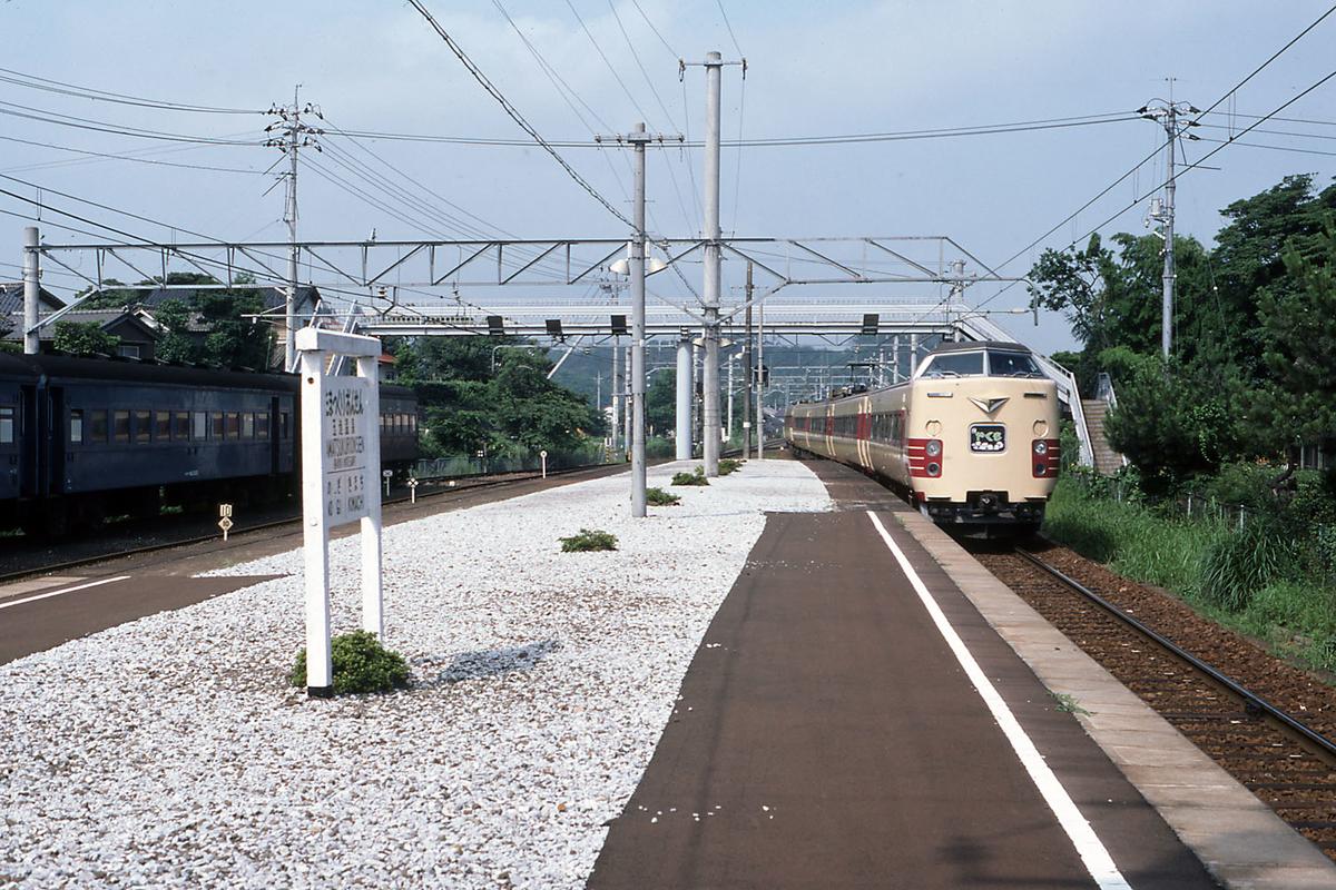 f:id:railway-photo:20190903080807j:plain