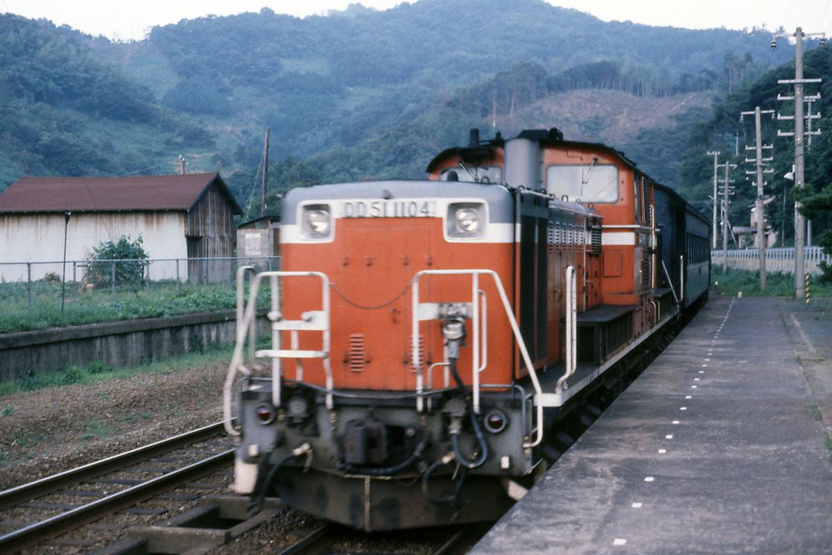 f:id:railway-photo:20190906070837j:plain