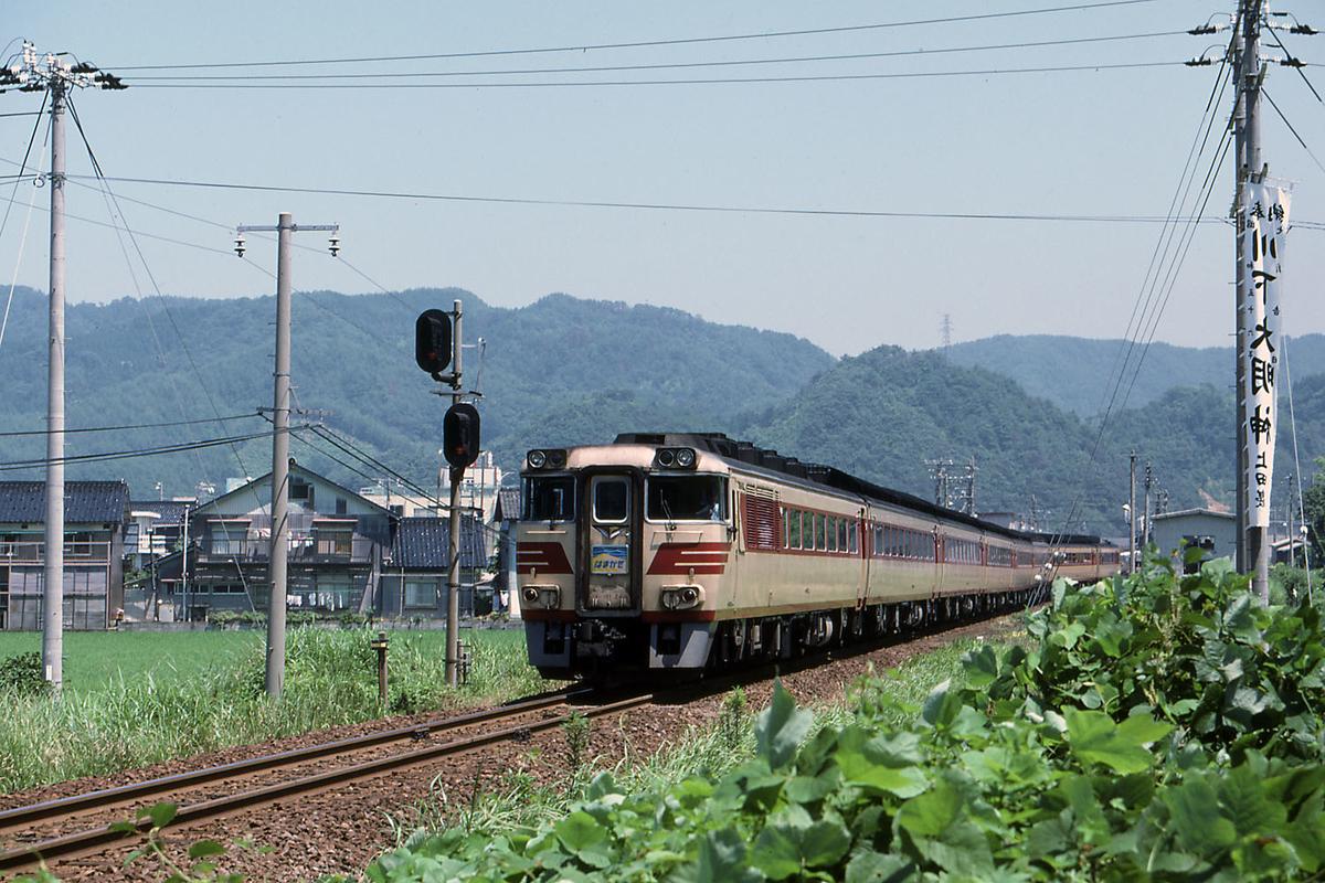 f:id:railway-photo:20190909072338j:plain