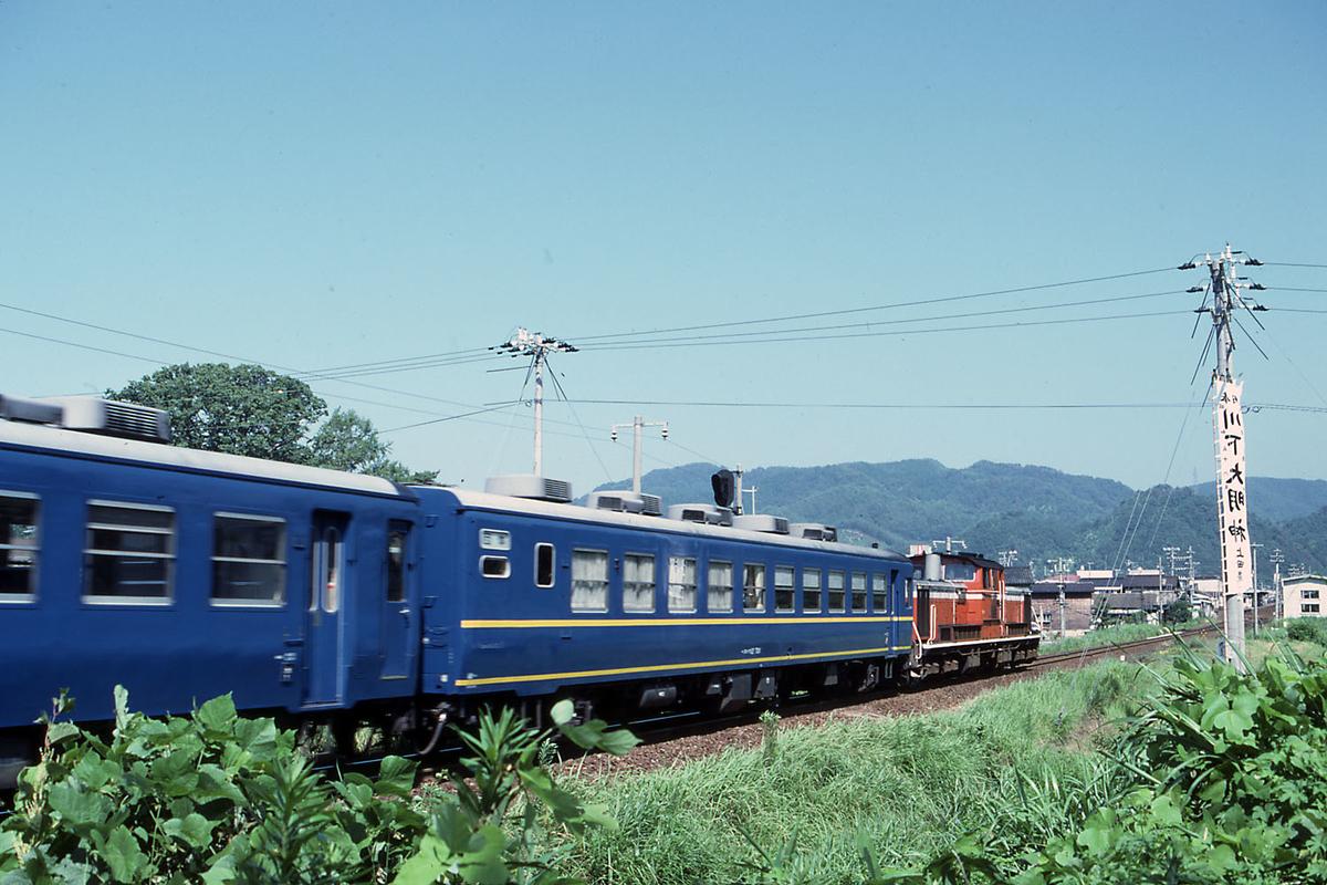 f:id:railway-photo:20190909072726j:plain