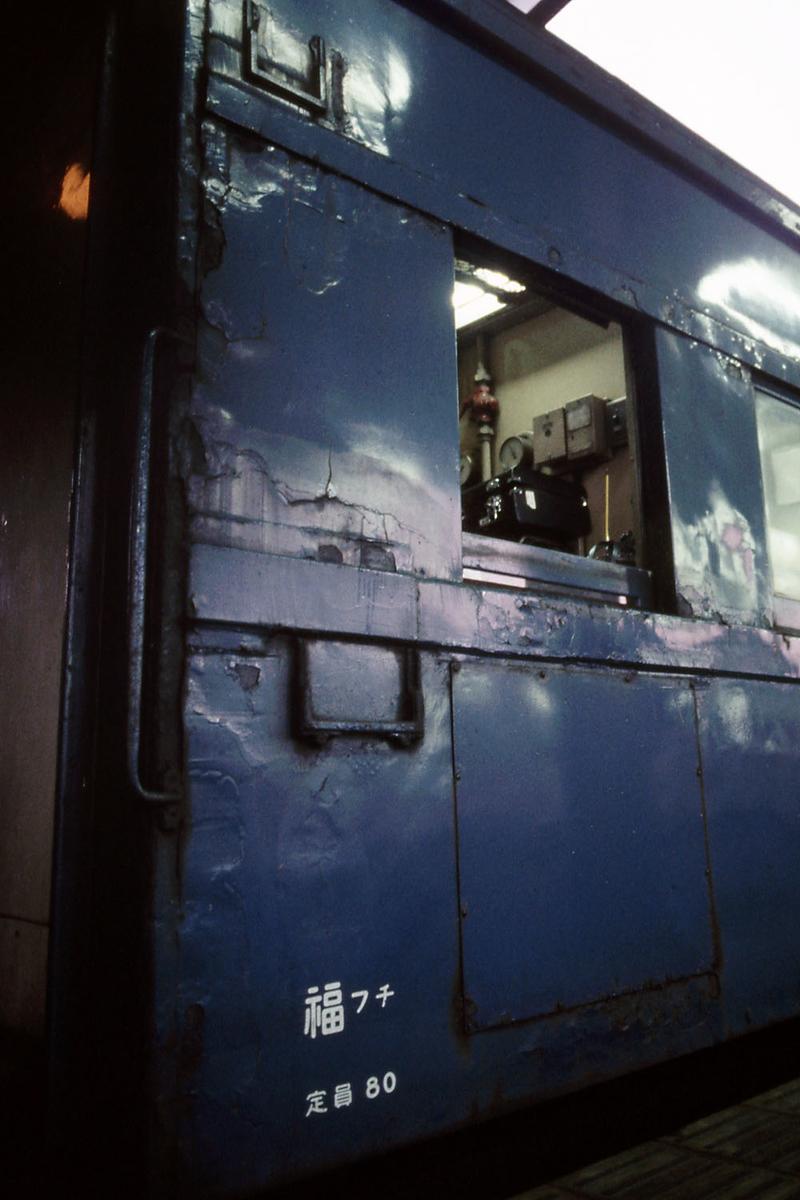 f:id:railway-photo:20190911071029j:plain