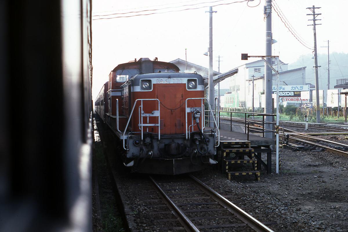 f:id:railway-photo:20190911074050j:plain