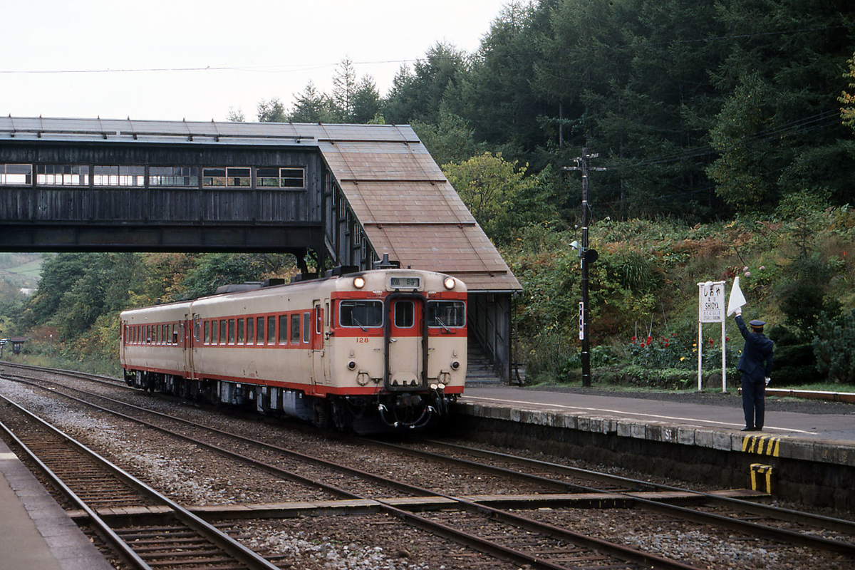 f:id:railway-photo:20190922075123j:plain