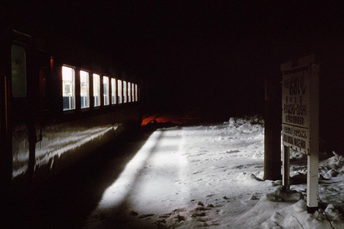 f:id:railway-photo:20190926080026j:plain