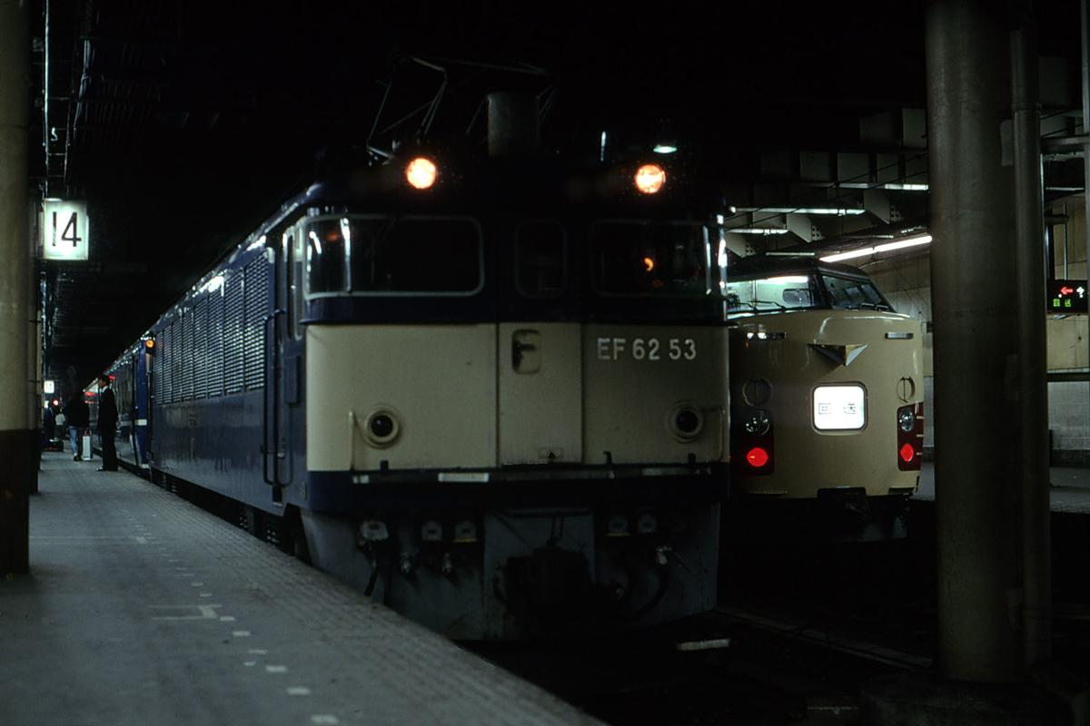 f:id:railway-photo:20191031075421j:plain