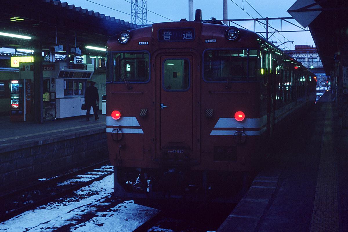 f:id:railway-photo:20191031081211j:plain