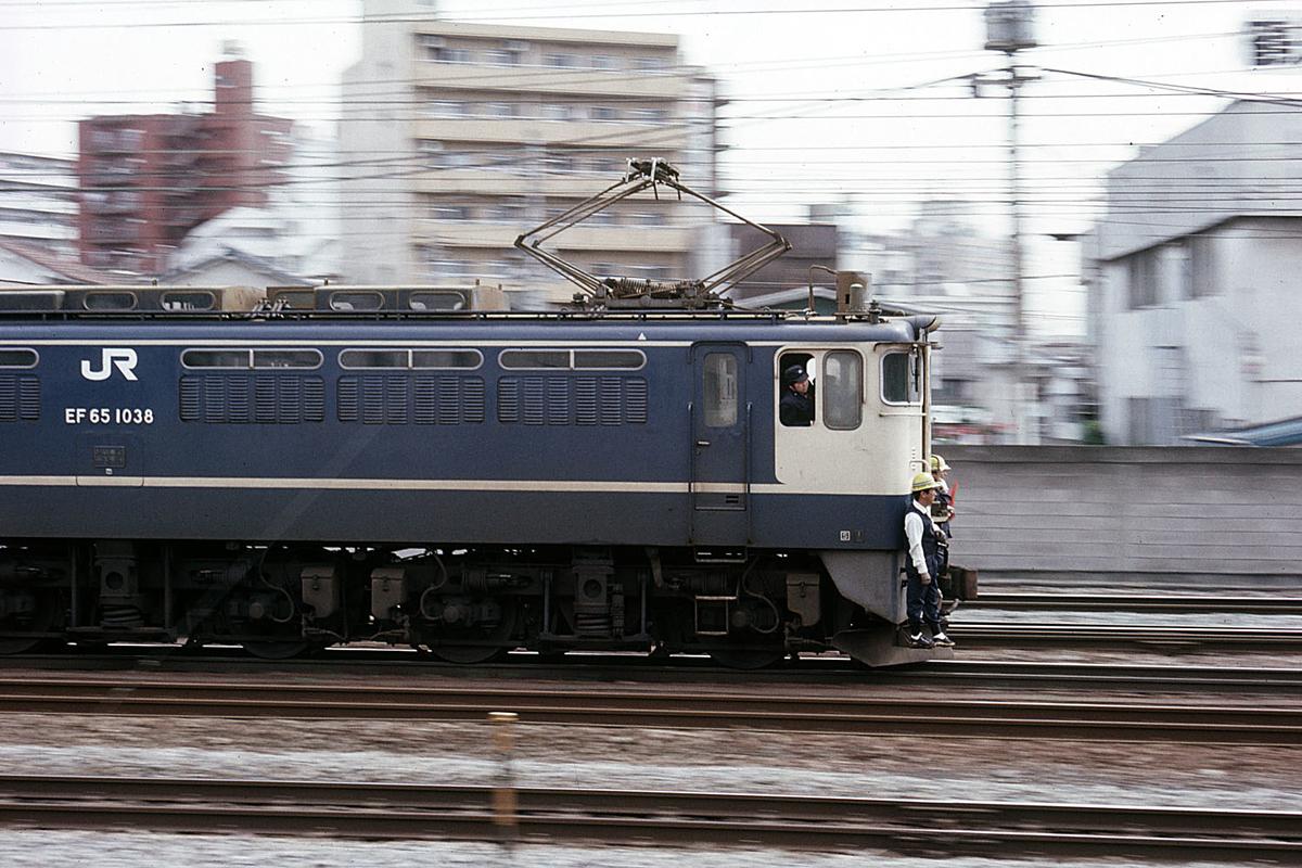 f:id:railway-photo:20191111074133j:plain