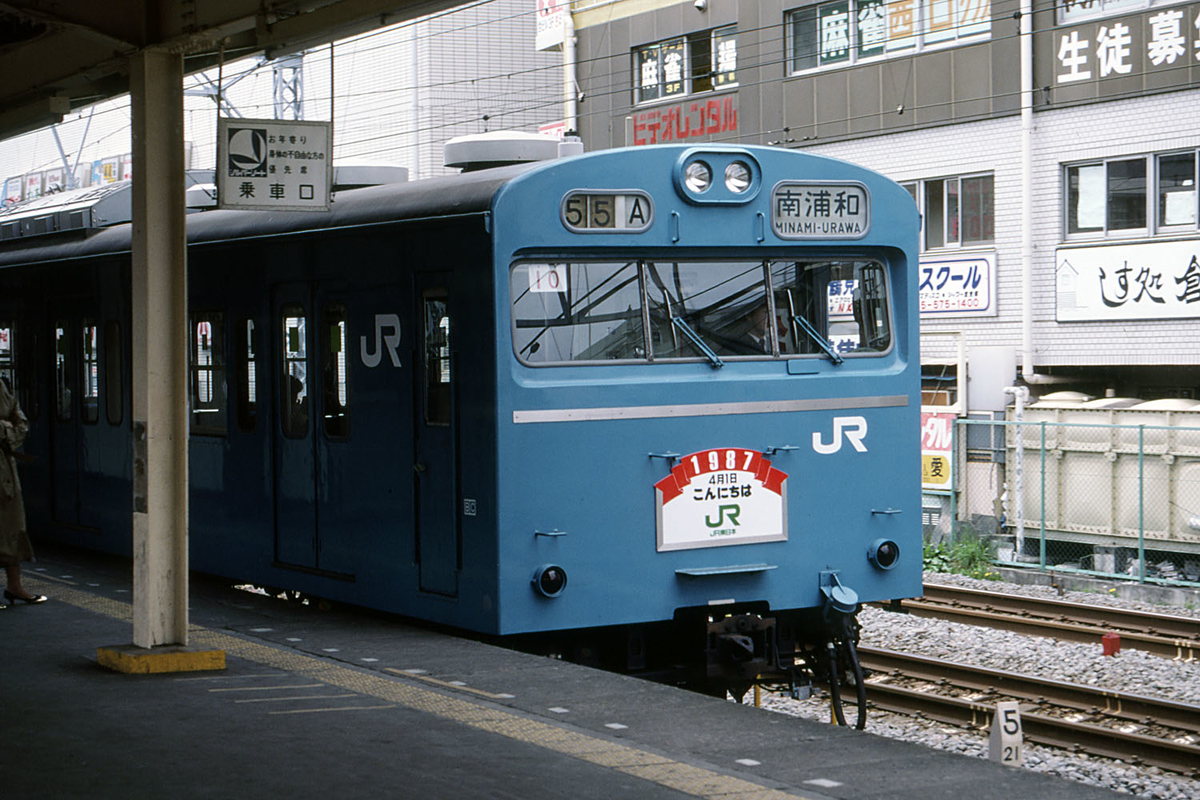 f:id:railway-photo:20191111074338j:plain