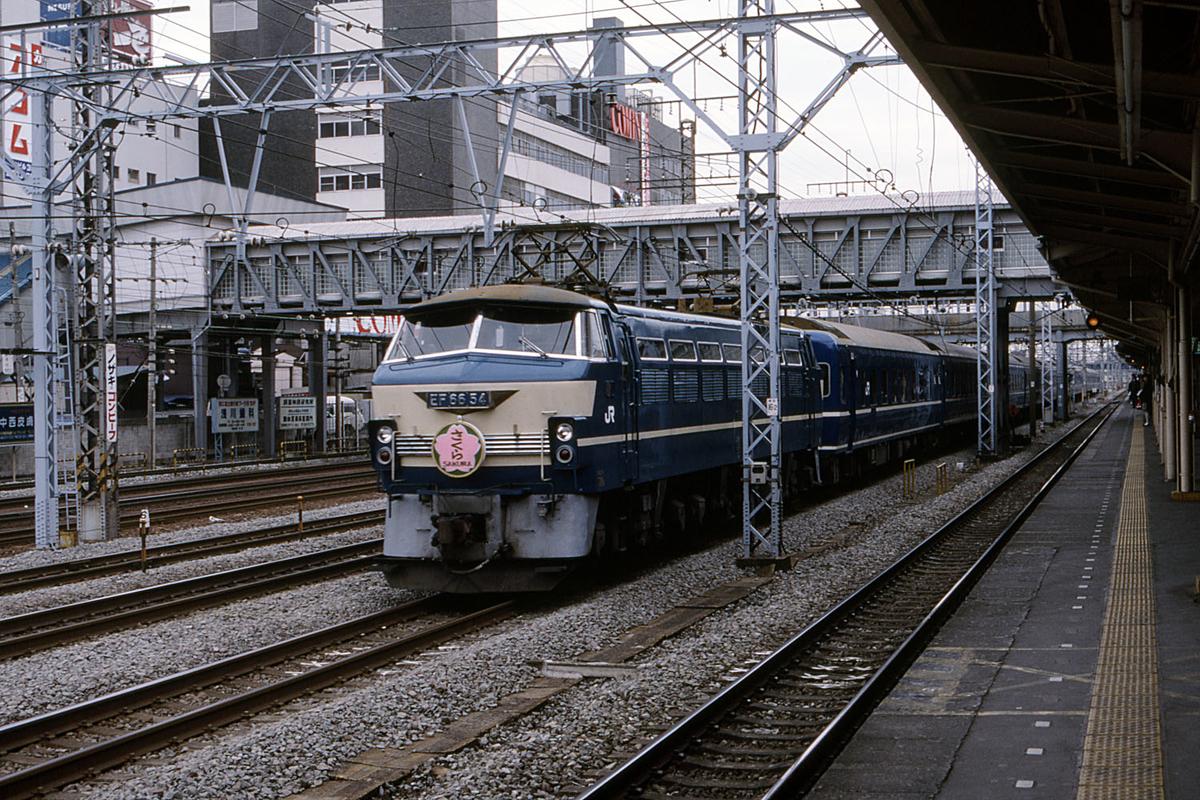 f:id:railway-photo:20191111074424j:plain