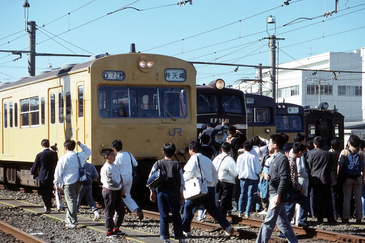 f:id:railway-photo:20191224074038j:plain