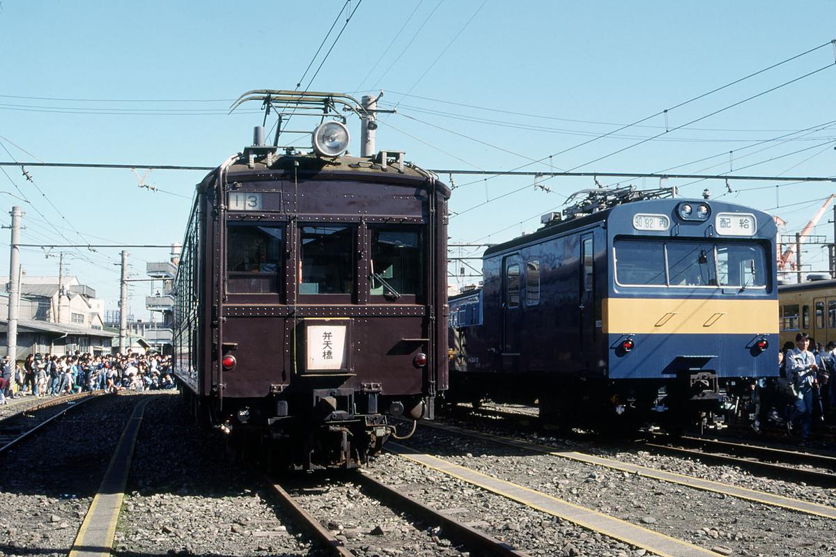 f:id:railway-photo:20191224074049j:plain