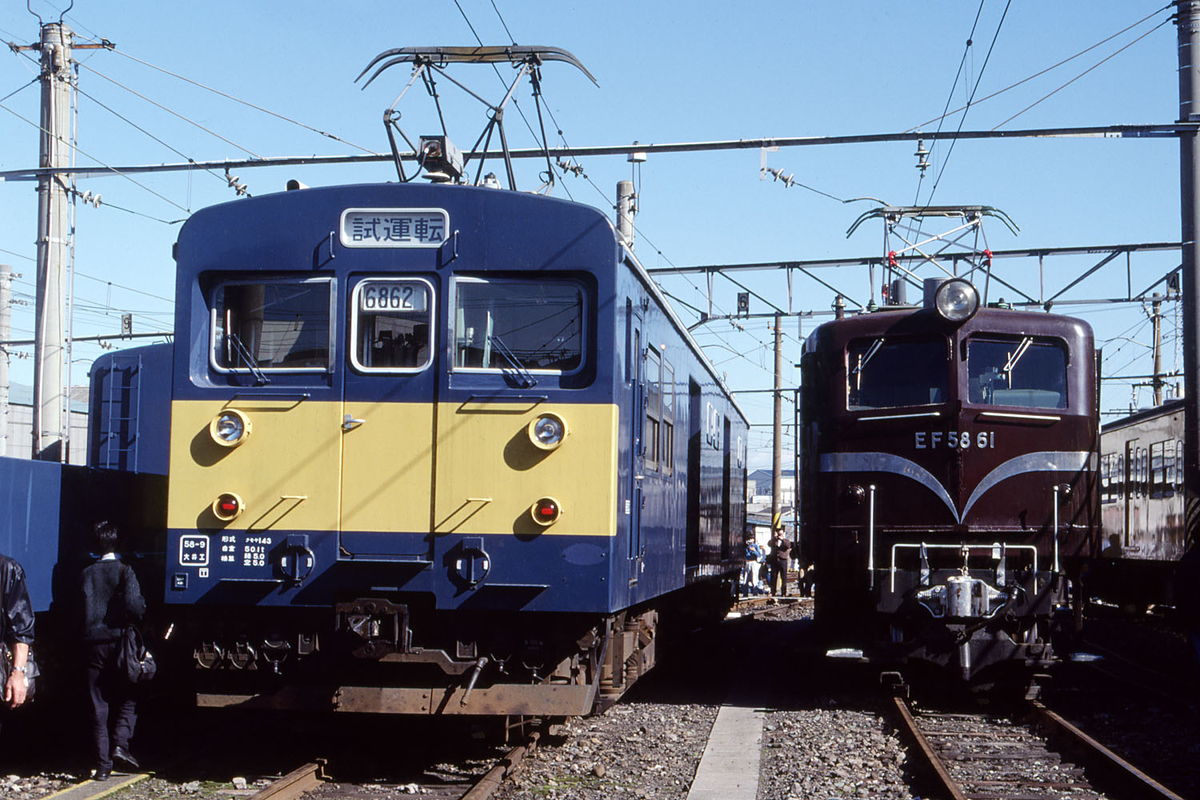 f:id:railway-photo:20191224074111j:plain