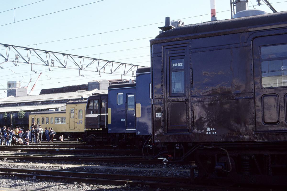 f:id:railway-photo:20191224074136j:plain
