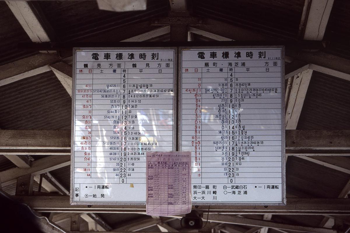 f:id:railway-photo:20191224074432j:plain