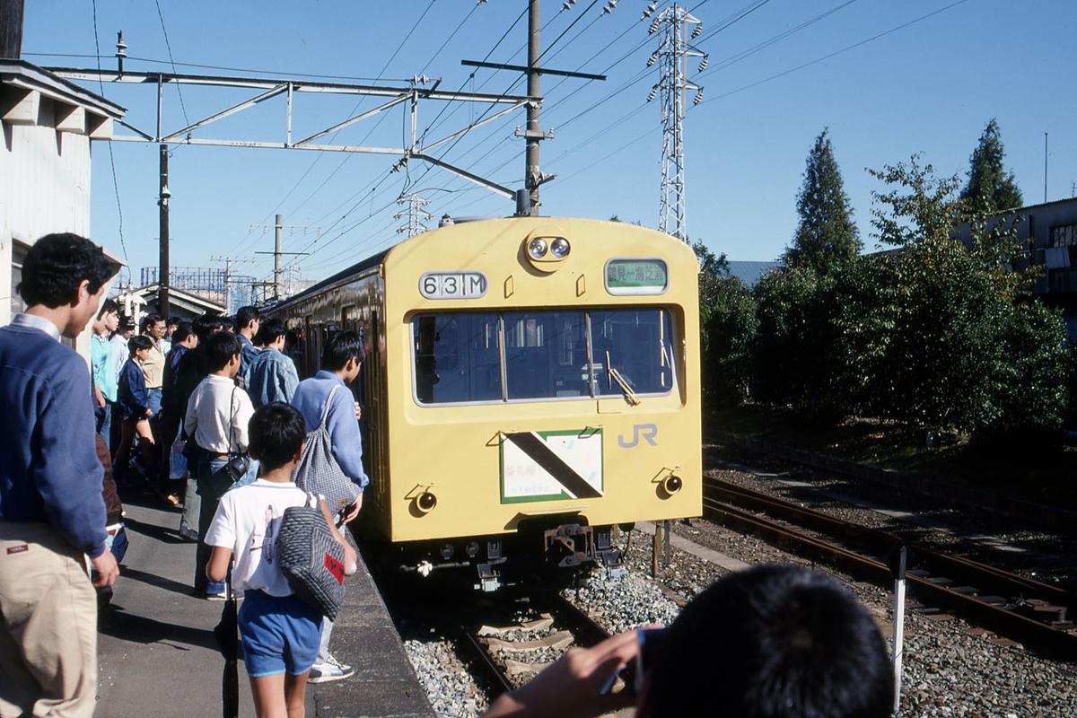 f:id:railway-photo:20191224074445j:plain