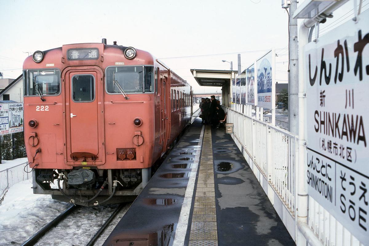 f:id:railway-photo:20191231071420j:plain