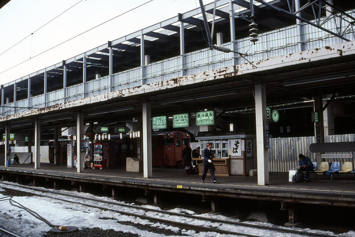 f:id:railway-photo:20191231071448j:plain