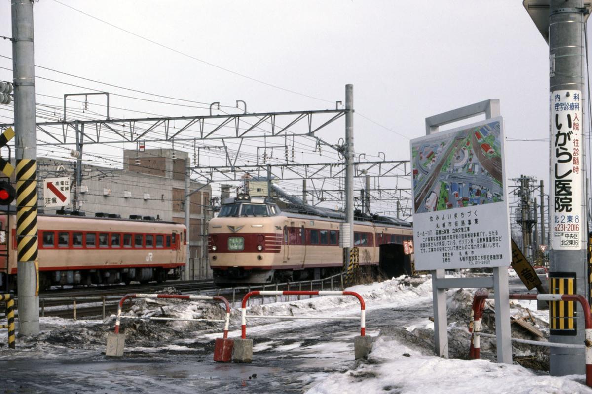 f:id:railway-photo:20191231071515j:plain