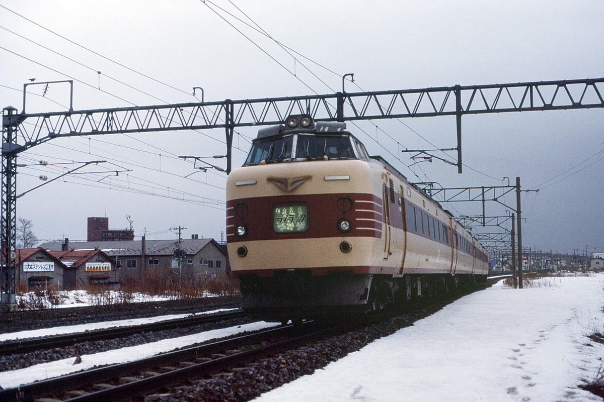 f:id:railway-photo:20191231071844j:plain