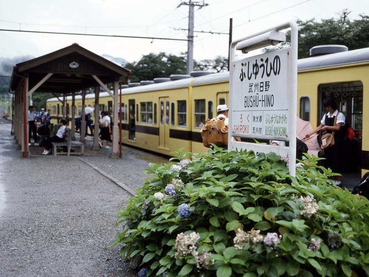 f:id:railway-photo:20200311201313j:plain
