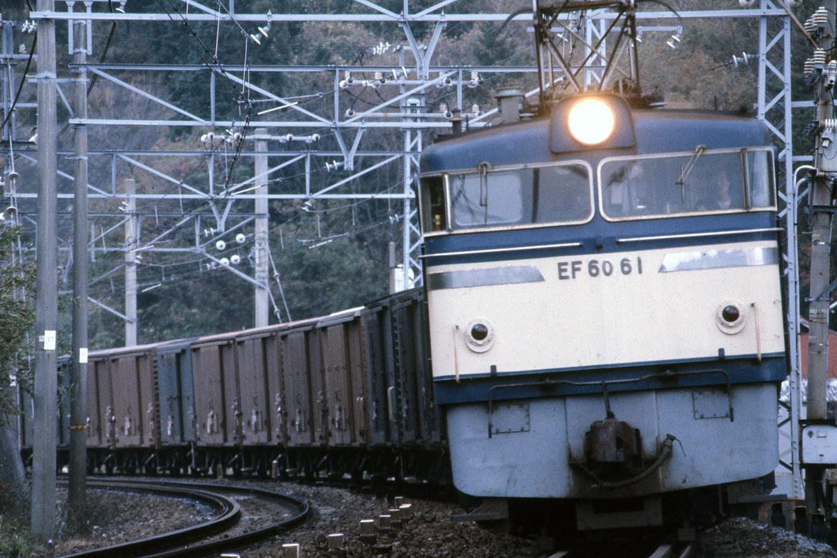 f:id:railway-photo:20200311202957j:plain
