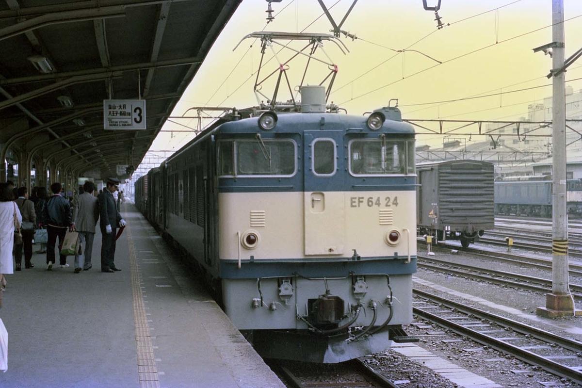 f:id:railway-photo:20200523083025j:plain